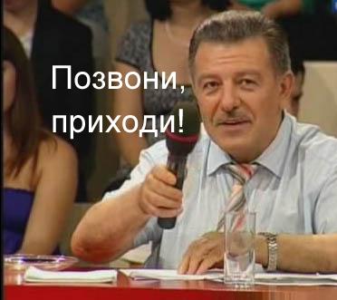 знакомства глухих в москва интернат-школа