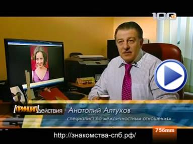 Брачное агентство знакомства знакомства катав ивановск доска